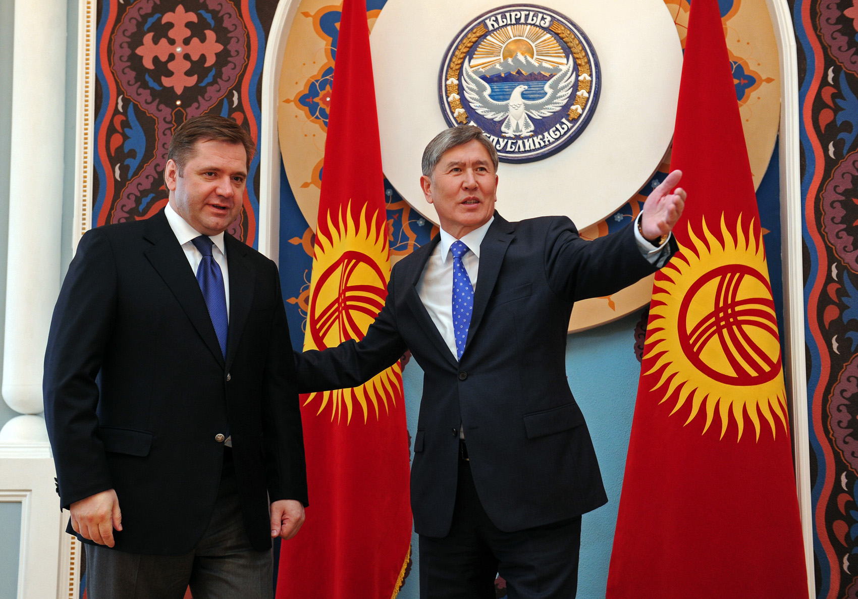 kyrgyz holidays Please enjoy watching special moments in our 25 year celebration and reflecting on the success of the us – kyrgyz bilateral partnership.